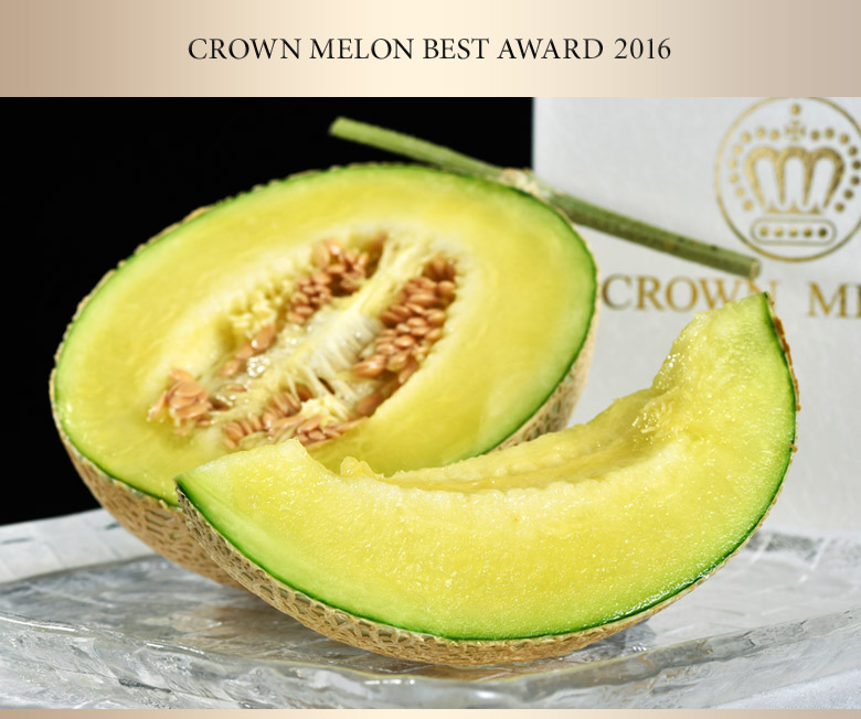 CROWN MELON BEST AWARD