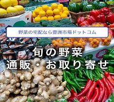JA全農ふくれん×アルカナ東京