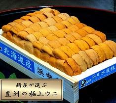 飯塚さんのぶどう