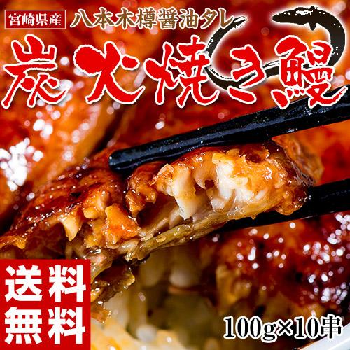 本格炭火焼き10串ト