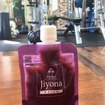 ジヨナのパッケージ写真