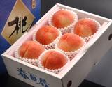 『春日居の桃』山梨県産  秀品 大玉6玉 約1.8kg 化粧箱