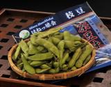 『はねっ娘会の枝豆』 神奈川県三浦半島産 約300g×4袋 ※冷蔵