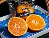 川上みかん『味ピカ』 愛媛県西宇和産 2Lサイズ 約2kg(15玉) 個包装・化粧箱入り