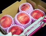 『御所のピンク桃』 山梨県産 約1.5kg(4〜8玉)