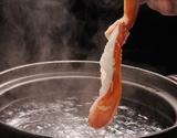 『特大ズワイガニ・ポーション』 約1kg 21〜30本 ※冷凍