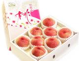「紀の里の桃」和歌山産 特秀品  約2kg(6〜8玉)化粧箱