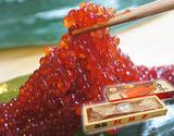 【ブランド鮭銀聖】『塩筋子』 北海道産 500g 化粧箱入 ※冷凍