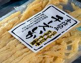 【10袋入】 本仕込み 『チーズいか』 100g×10袋