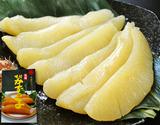 『味付け数の子』 醤油味 大西洋産北海道加工 化粧箱入り 約300g ※冷凍