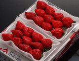 『あまおういちご』福岡県八女産 DX(デラックス)2箱セット (約270g×4パック) ※冷蔵