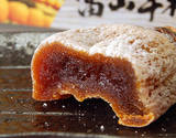 『富山干柿』 秀品 2〜4Lサイズ 600g(6〜12粒) 化粧箱