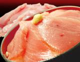 【訳あり】『天然マグロ 切り落とし 業務用』(メバチ・キハダ) 無選別 500g ※冷凍