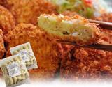 『マグロ屋のまぐろメンチカツ』 2袋セット (10個入×2袋) ※冷凍