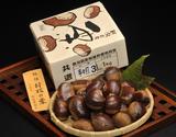 新潟県産『村松の栗(手々打栗)』3L 約1kg ※冷蔵