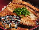 『白醤油焼鰻』 鹿児島県産 約80g×5パック ※冷凍