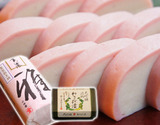みのや吉兵衛 皇室献上賜かまぼこ『雅(みやび)』【紅】約270g 大吟醸わさび漬け 約30g付 ※冷蔵