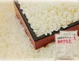 和郷園の低グリテリン米『ゆめかなえ(精米)』千葉県産 約5kg×2袋
