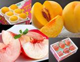 『伊達の白桃&黄桃セット』 福島県産 各1.5kg(5〜10玉) 計約3kg ※常温