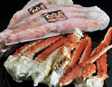『ボイルタラバ蟹シュリンク』ロシア産 約1kg×3肩 ※冷凍