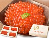 『職人仕込みのイクラ醤油漬け』 北海道産 小分け100g×4パック ※冷凍