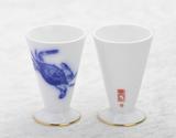 大倉陶園作 干支の酒杯「申」 食文化 萩原章史プロデュース ×2杯
