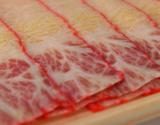 『ナガスクジラ畝須(うねす)ベーコン』 100g×5パック タレ付き ※冷凍