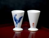 大倉陶園作 干支の酒杯「酉」×2杯