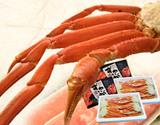 『巨大ボイルズワイ蟹』 ロシア産 6Lサイズ 約2kg×2箱 ※冷凍