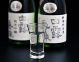 『白露垂珠(はくろすいしゅ)』 特選純米&純米吟醸2本セット 各720mL ギフト箱入り ※冷蔵