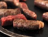 『松阪牛&宮崎牛食べ比べセット』 ももステーキ用切り落とし 各250g 計500g ※冷凍