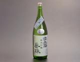 白露垂珠『寒造り』 新酒本生 美山錦 純米吟醸 1.8L ※冷蔵