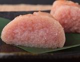 『キング明太子』 約150g×2本 完熟卵使用 無着色 福岡加工 ※冷凍