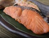 『紅鮭切り身』 ロシア産 10切れ+カマ ※冷凍