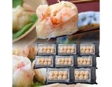 『海老シュウマイ』 8個×8袋 ※冷凍