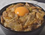 『秘伝のスタミナ丼』 100g×10食 ※冷凍