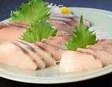 『刺身用カンパチ』 愛媛県産 ロイン300g以上 養殖 ※冷凍
