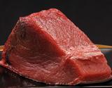 『生本マグロ』 国産 背側皮付きロイン 約1kg ※冷蔵