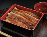 『五匠鰻』 鹿児島産 約120g×3尾 ※冷凍
