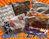 『夏休み肉肉福袋』 全5品 2.7kg以上 ※冷凍