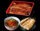 """『五匠鰻""""紅白""""セット』 五匠鰻1尾 鰻白焼き1食 マグロ鉄火丼1食 ※冷凍"""