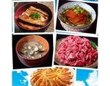 『夏のスタミナセット』 全5品 ※冷凍