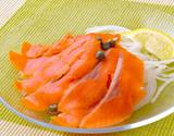 『紅鮭スモークサーモン』 50g×5パック ※冷凍