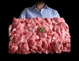 最高級A5限定!『黒毛和牛≪仙台牛≫切り落とし』 500g×3パック 計1.5kg ※冷凍