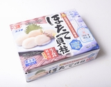 『天然ホタテ貝柱』 オホーツク・浜頓別産 生食用 1kg 2Sサイズ ※冷凍