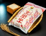 漢方環境農法『天栄米』 福島県産 5kg 白米 【平成29年度産】