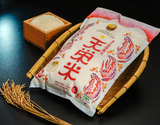 『漢方環境農法天栄米』 福島県産 10kg(5kg×2袋) 白米 【平成29年度産】
