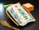 GPR特別栽培米『天栄米』 福島県産 10kg(5kg×2袋) 白米 【平成29年度産】