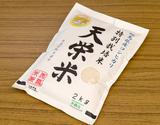 特別栽培米『天栄米』 福島県産 2kg 白米 【平成29年度産】