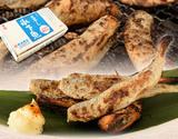 『生干し氷下魚(こまい)』 北海道根室産 約1kg ※冷凍